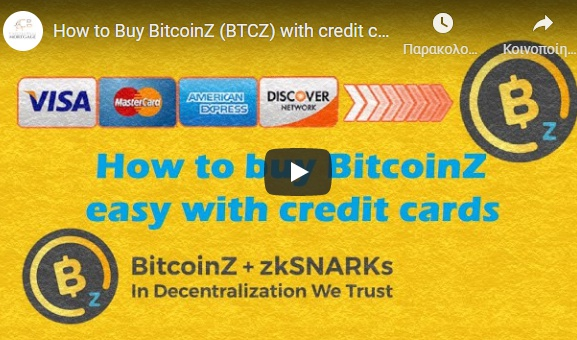 how to buy btcz with credit card